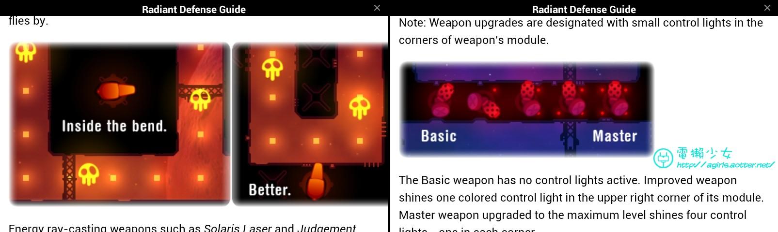 radiant defence_武器擺放教學
