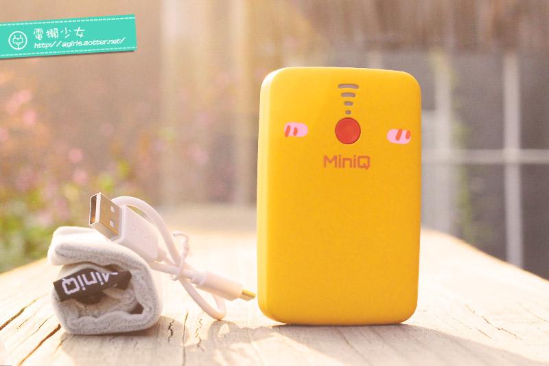 MiniQ 5100R