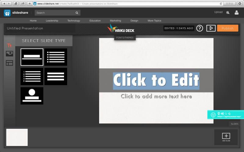 網站] 做PPT沒靈感嗎? 來『SlideShare』-最豐富的國際簡報分享網站