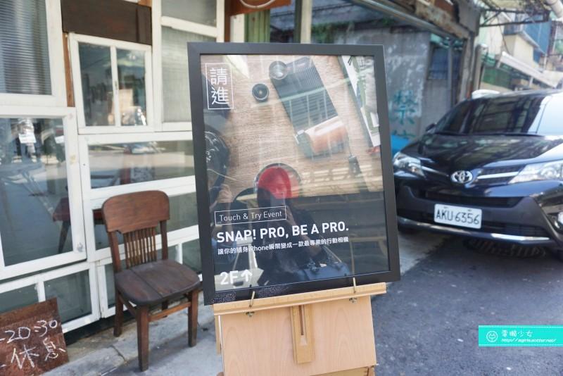 Snap!Pro