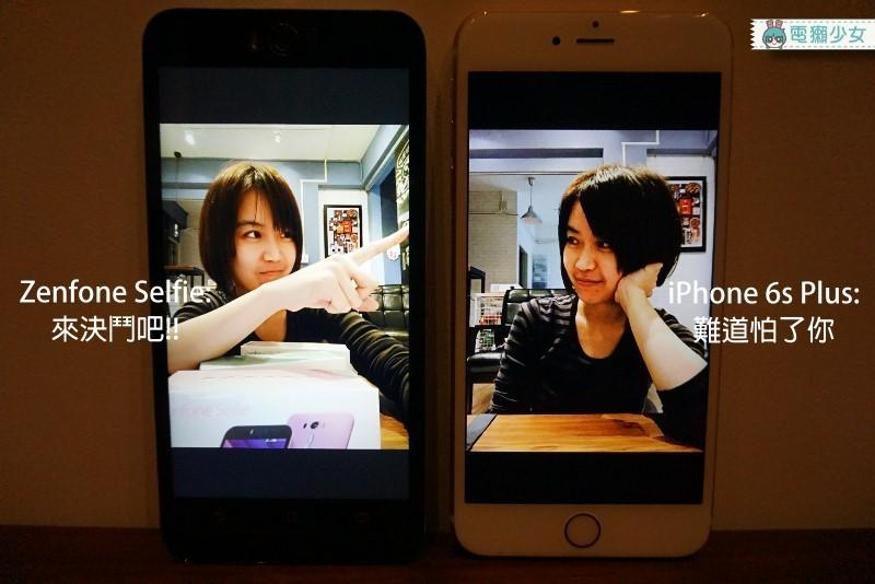 Selfie vs iPhone